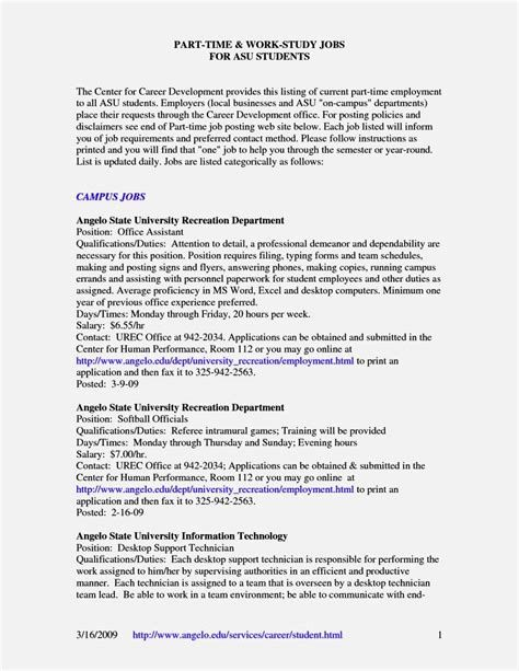 resume examples 16 year old examples resume resumeexamples