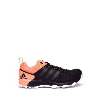 adidas GALAXY TRAIL W | sportisimo.at