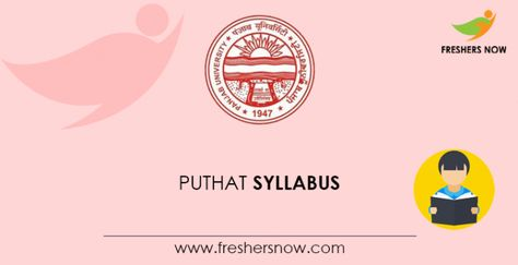 Puthat Syllabus 2020 Pdf Download Sarkari Result In 2020 Syllabus Previous Question Papers Comprehension Passage