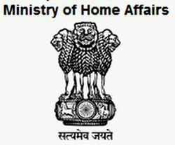 How To Get A Job In Ministry Of Home Affairs