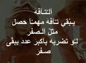 Pin By Hajar Nazih On أنا Great Words Words Quotes