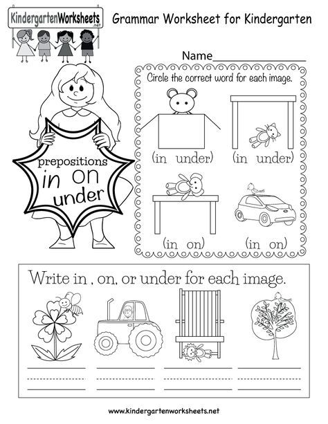In This English Grammar Worksheet For Kindergarten Kids Can Learn How T Kindergarten Grammar Worksheets Grammar Worksheets English Worksheets For Kindergarten