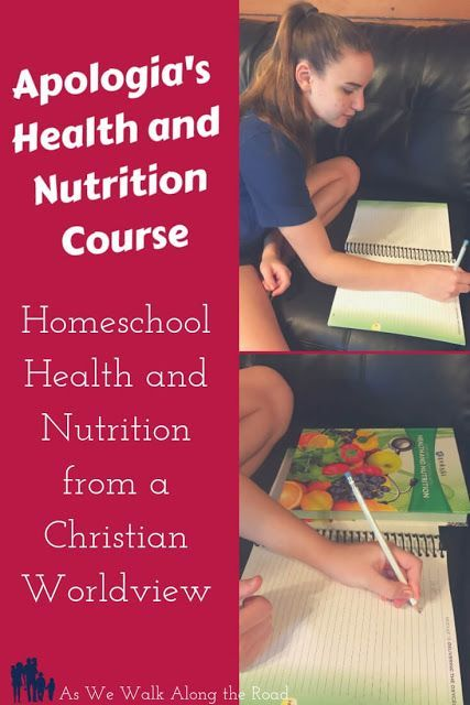 Apologia S Health And Nutrition Curriculum Homeschool Health And Nutrition From A Christian Worldview Homeschool Curriculum Reviews Christian Homeschool Curriculum Homeschool