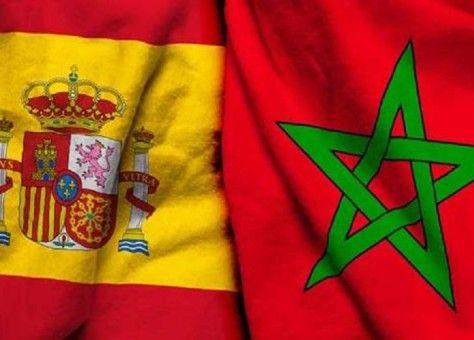 الحكومة الإسبانية لا تعترف بجيهة البوليساريو الانفصالية الإرهابية جواب صادم للإعداء من طرف الحكومة الاسبانية على سؤال بمجلس ا Blog Sports Jersey Blog Posts