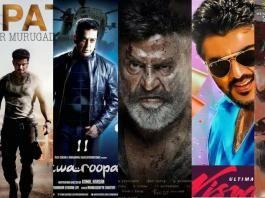 Top 10 Most Anticipated Tamil Movies Of 2019 Tamil Movies Movies Movies 2019