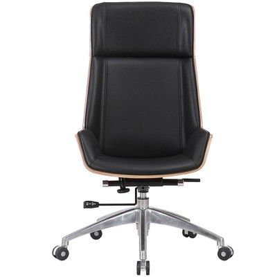 Milan Direct Black Walnut Jackson Plywood Executive Office Chair Reviews Temple Webster Office Chair Chair Eames Office Chair