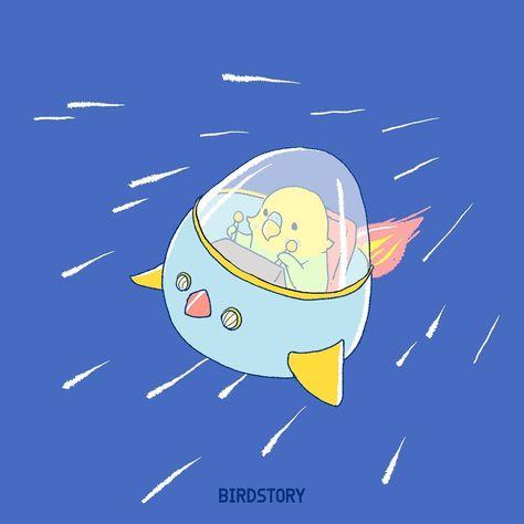 おはようございます。 本日は9月12日、1992年のこの日に毛利衛さんがアメリカのスペースシャトルエンデバーで宇宙へ飛び立ったそうで、宇宙の日との事です🚀 #BIRDSTORY #セキセイインコ #宇宙の日 #宇宙船 #宇宙飛行士 #宇宙 #鳥 #動物 #イラスト #イラストレーション #ロケット #happy #cute #smile #art #artwork #drawing #bird #birds #illustration #illustrator #illust #space #spaceship #budgerigar