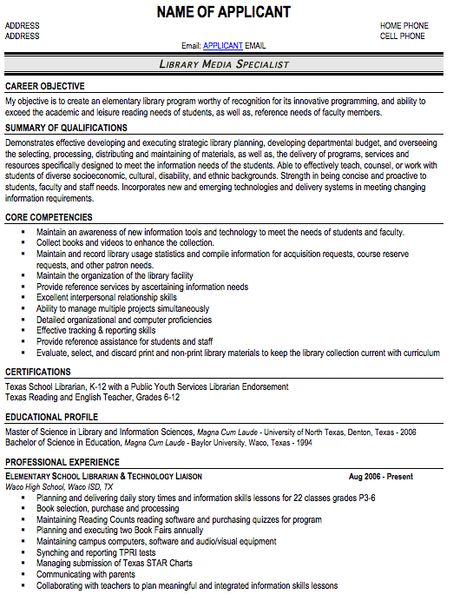 librarian resume 11 example Resumes and Interviews Pinterest - sample school librarian resume