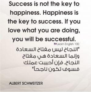نتيجة بحث الصور عن كلمات جميلة بالانجليزي Key To Happiness Key To Success Life Quotes