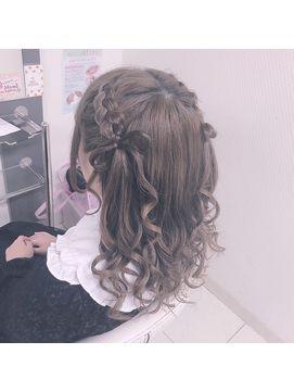 2019年夏 髪の毛リボンハーフツイン ヘアセット Aries 新宿駅前区役所