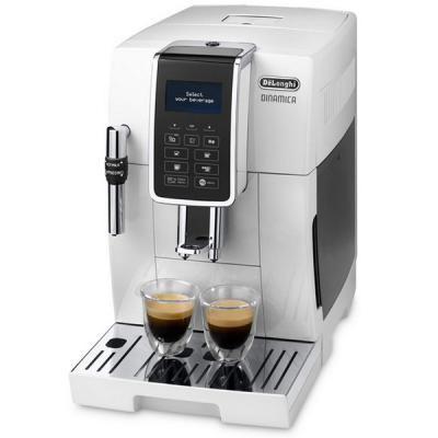 Kofevarka Delonghi Ecam 350 35 W Coffee Machine Espresso Machine Coffee Maker
