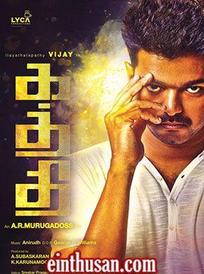 Kaththi 2014 Tamil In Hd Einthusan No Subtitles Tamil Movies Online Tamil Movies Movies Online
