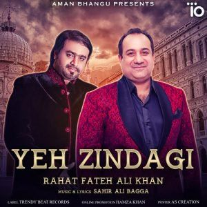 Yeh Zindagi (2018) Indian Hindi Pop Mp3 Song Download Direct