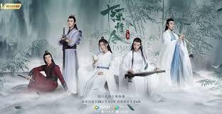 The Untamed Chinese Drama Desktop Wallpaper Hd Google Search ผ คน น กแสดง คนด ง