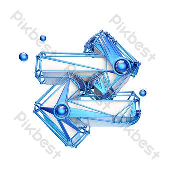 Double Arrow Png Images Psd Free Download Pikbest Png Images Png Psd Free Download