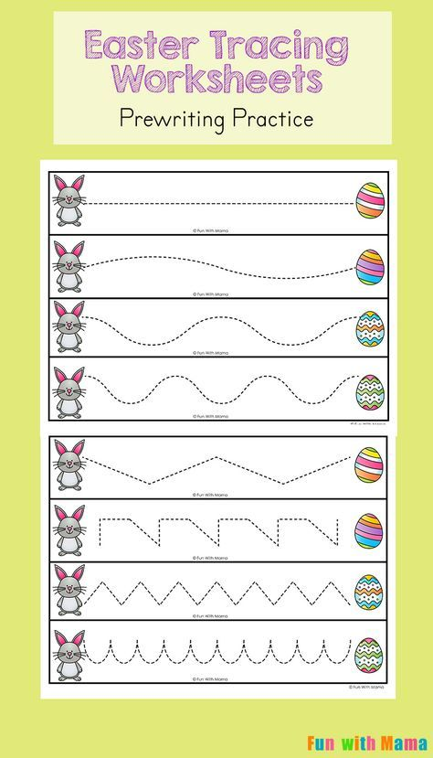 Easter Tracing Worksheets For Preschoolers With Images