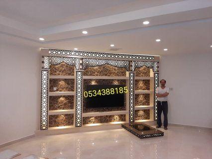 صور مشبات حديثه صور مشبات رخام 0534388185 Home Decor Decor Fireplace