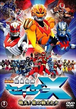 Sazer X Hindi Dubbed Novel Games Live Action Mario Characters