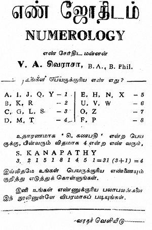 Tamil Numerology The System Of Numerology Is A Method Of Divination Verybestofnumerologycalculationst Numerology Calculation Numerology Numerology Life Path