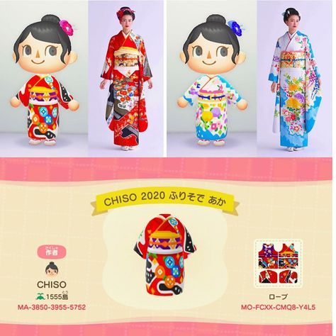 Animal Crossing Funny, Animal Crossing Qr Codes Clothes, Sims, Traditional Japanese Kimono, Island Theme, Japanese School, Japanese Textiles, Japanese Outfits, New Leaf