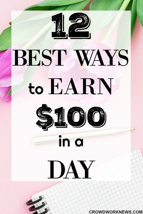 How to Earn An Extra $100 In A Day