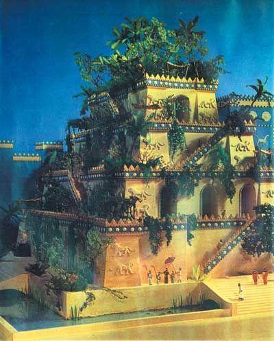 1 7 Hanging Gardens Of Babylon Babylon Gardens Hanging In 2020 Gardens Of Babylon Hanging Garden Babylon