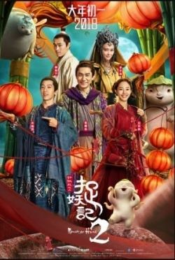 Watch Monster Hunt 2 Episode Full Online In High Quaily Vip 2