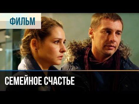 Видео фильмы ютуб ЮТУБ ВИДЕО