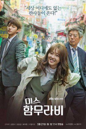 Miss Hammurabi Drama 2018 Dsdramas Wiki Drama Japones Doramas Coreanos Romanticos Dramas Coreanos