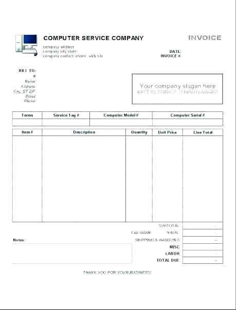 29 Office Supply Inventory Template Inventory Request Form Template Invoice Template Receipt Template Certificate Of Completion Template