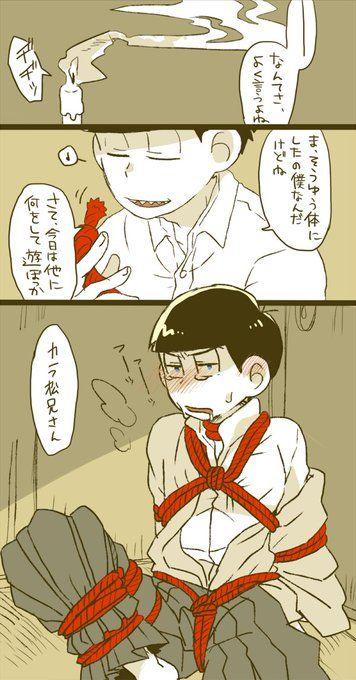 twitter アニメの服を描く ダークなアニメの男 カラ松 かわいい