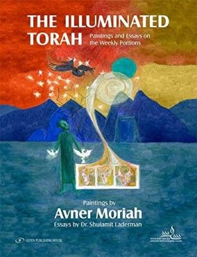 The Illuminated Torah Painting And Essay On Weekly Portion By Avner Moriah Download Books Judaism