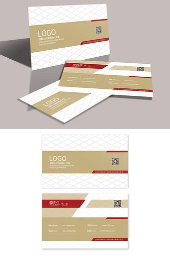 Simple And Style European High End Texture Business Card Design Psd Free Download Pikbest Business Card Texture Business Card Design Card Design