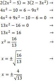 13 Ideas De Matemáticas Matematicas Ecuaciones Cuadraticas Ecuaciones