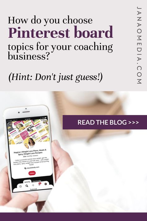 What Pinterest Boards Should You Have for Your Online Coaching Business?