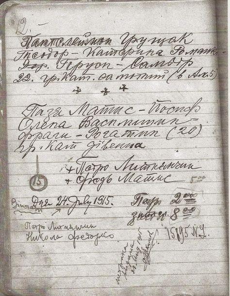 Genealogical Gems: Fearless Females: Bessie gets married #genealogy