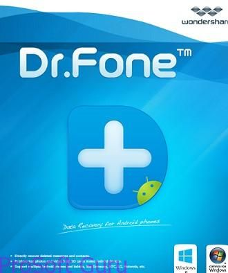 Wondershare DR Fone 9 5 4 Crack Toolkit may be the world best file