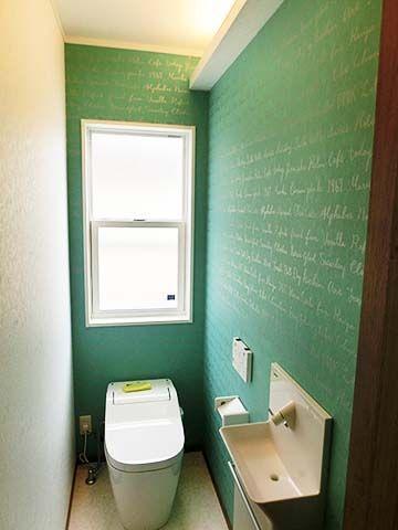 家相 風水 トイレの方角と色の相性 2020 トイレ 壁紙 風水 トイレ 風水 風水