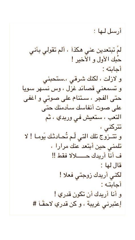 Pin By Khadija On Khdo Math Math Equations Ili