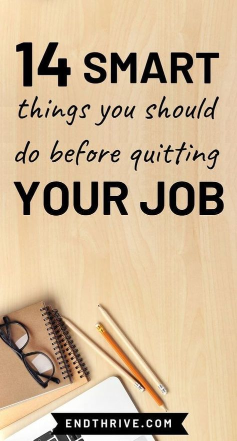 14 Smart Things to do Before Quitting Your Job