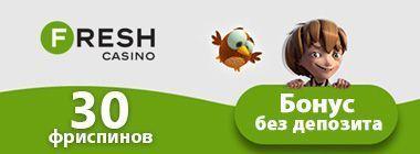 Новые сайты интернет казино готовый онлайн казино