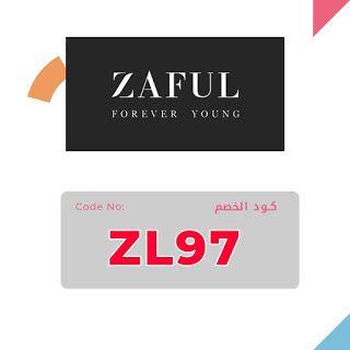أحدث كوبونات واكواد خصم المتاجر العربية والعالمية 2020 كود خصم زافول Zaful انسخ الكود Zl96 ووفر 17 على Tech Company Logos Company Logo Coding