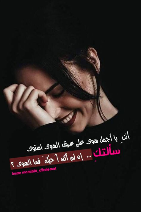 Pin By Mohmmed Almoalm On حكم Beautiful Women Faces Woman Face Face