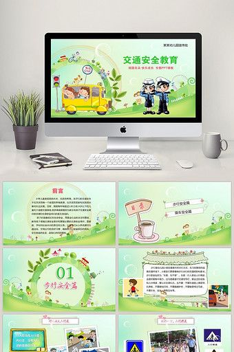 Cartoon Style Student Road Traffic Campus Safety Education Ppt Model Powerpoint Pptx Free Download Pikbest Campus Safety Powerpoint Template Free Powerpoint