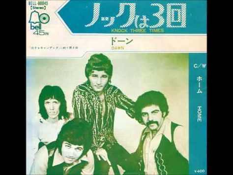 Dawn Featuring Tony Orlando Knock Three Times Fun To Be One Greatest Songs 70s Music