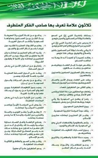 Pin By زهرة الياسمين On مقتطفات Body Language Language Body