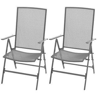 Admirable Recliner Garden Wayfair Co Uk Balcony Furniture Garden Cjindustries Chair Design For Home Cjindustriesco