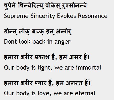 nirvana *hindi tattoo - Google Search