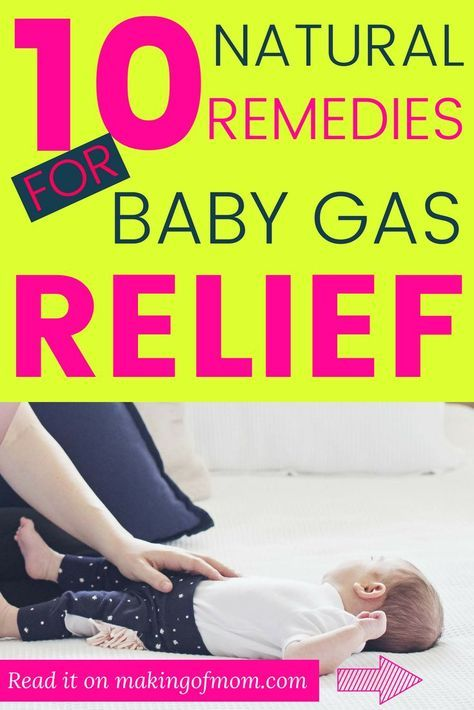 10 Natural Remedies for Baby Gas Relief | brestfeeding | Baby gas