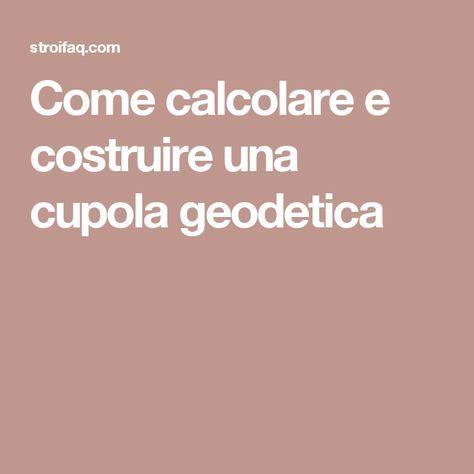 Preferenza Oltre 25 fantastiche idee su Cupola geodetica su Pinterest | Tenda  DI72